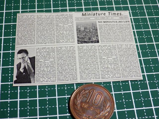 【ミニチュア小物】英字新聞を作る