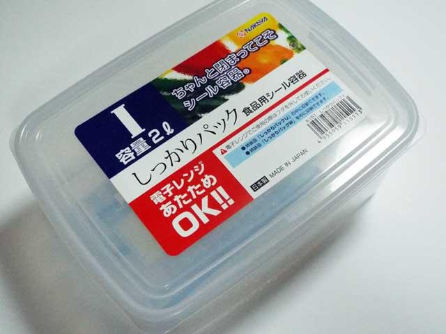 樹脂粘土の保管方法