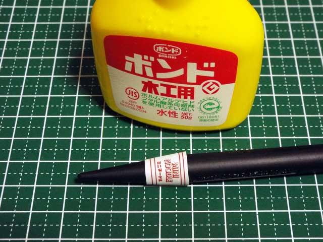 【ミニチュアフード】カップ麺(未開封版)の作り方