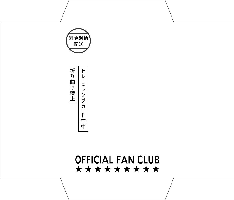 f:id:mini-mono:20160914015004p:plain