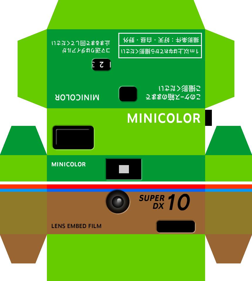 f:id:mini-mono:20161120084902p:plain