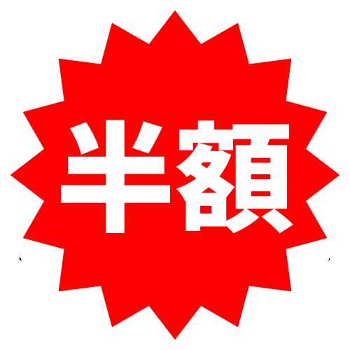 f:id:mini-mono:20180318005127p:plain