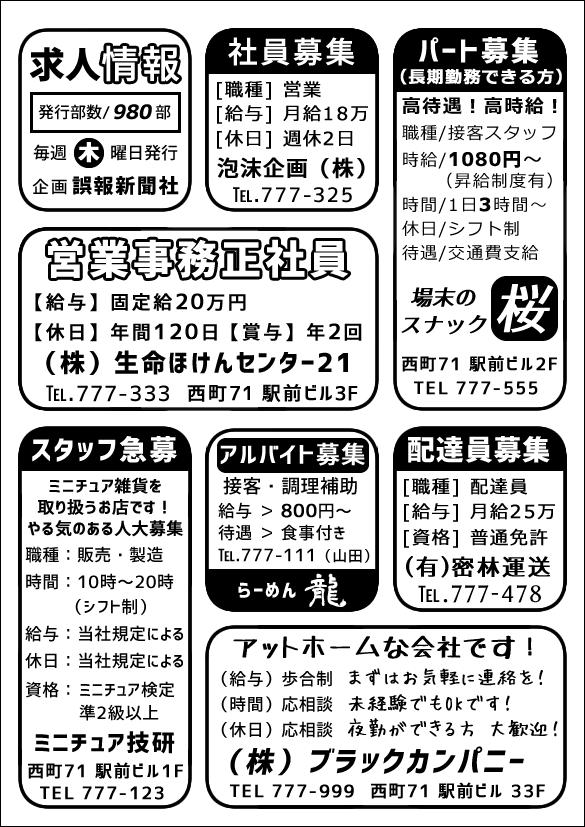 f:id:mini-mono:20180327174247p:plain