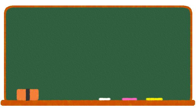 f:id:mini-mono:20180402235624p:plain
