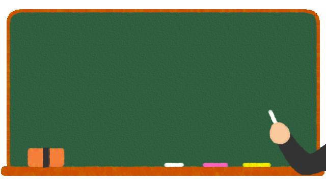 f:id:mini-mono:20180402235648p:plain