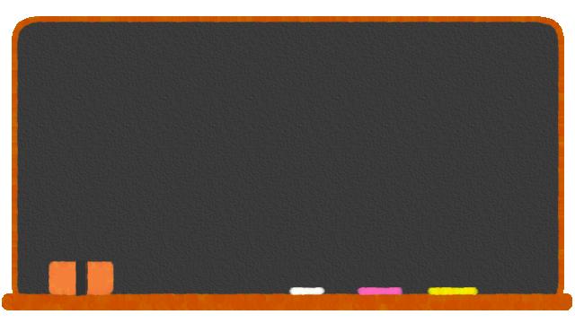 f:id:mini-mono:20180402235712p:plain