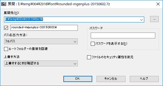 f:id:mini-mono:20180403013207p:plain