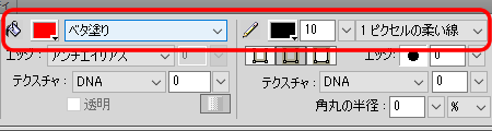 f:id:mini-mono:20180410100433p:plain