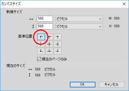 f:id:mini-mono:20180410100934p:plain