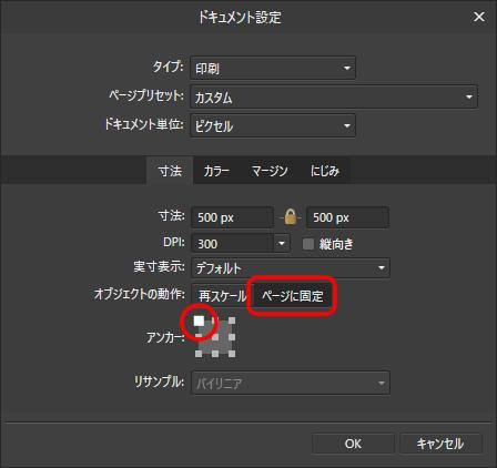 f:id:mini-mono:20180410101011p:plain