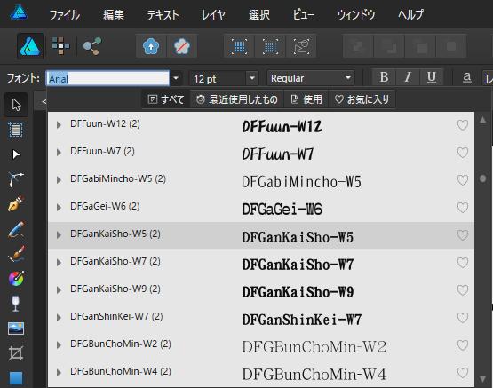f:id:mini-mono:20180410101650p:plain