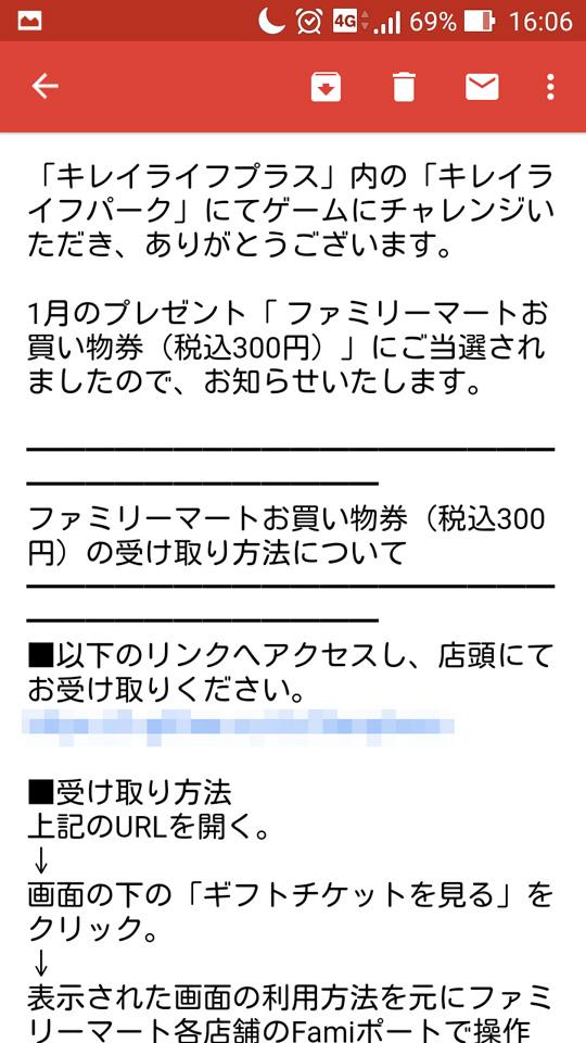 f:id:mini-mono:20190502215022j:plain