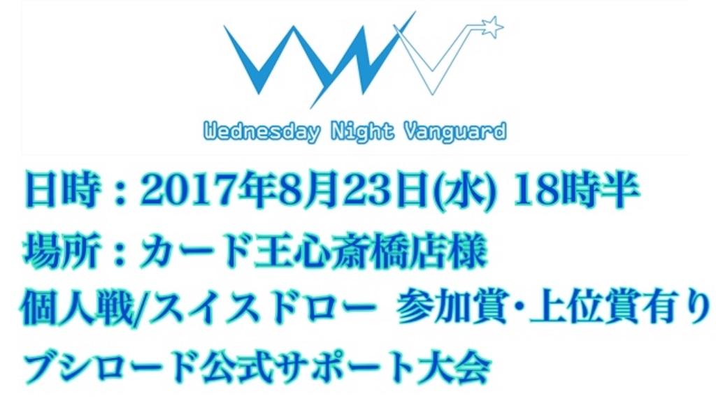 f:id:mini-shiho:20170810041911j:image