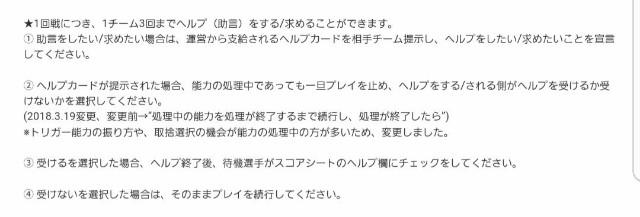f:id:mini-shiho:20180322012014j:image