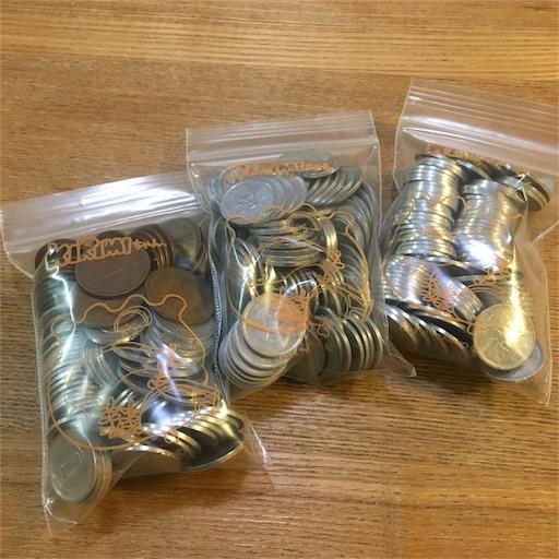 袋に詰めらた小銭