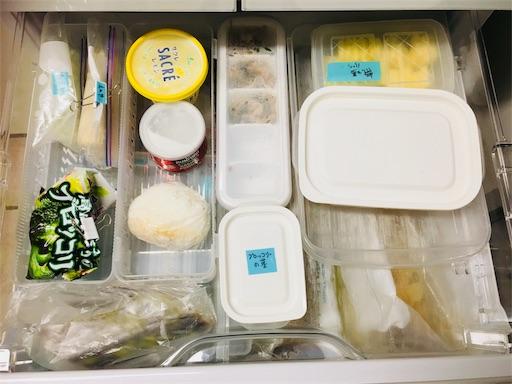 :冷凍庫引き出し2上段アフター