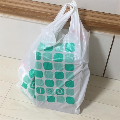 買い物袋;title=買い物袋