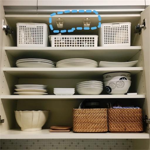 食器棚上段の出っ張り