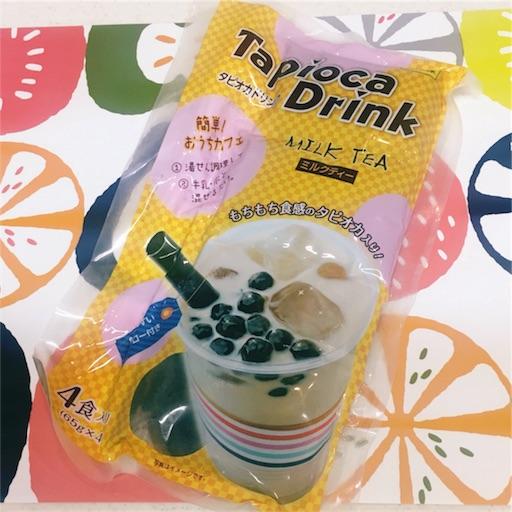 業務スーパーの冷凍タピオカミルクティー
