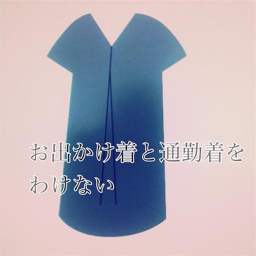 紺のワンピースのイラスト