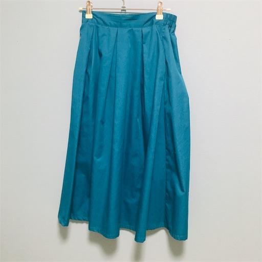 ブルーグリーンのミモレスカート