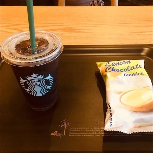 スターバックスのアイスコーヒーとクッキー