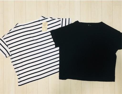 ボーダーTシャツと黒いTシャツ
