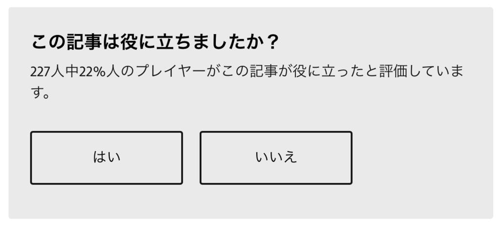 f:id:miniPC:20170804161614p:plain