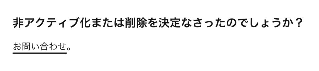 f:id:miniPC:20170804161801p:plain