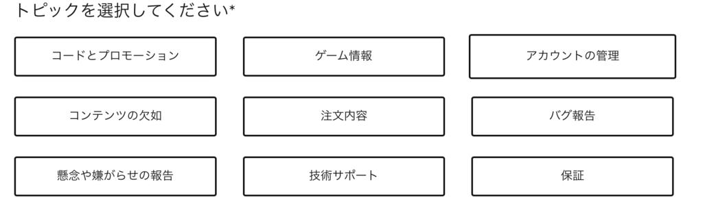 f:id:miniPC:20170804163133p:plain