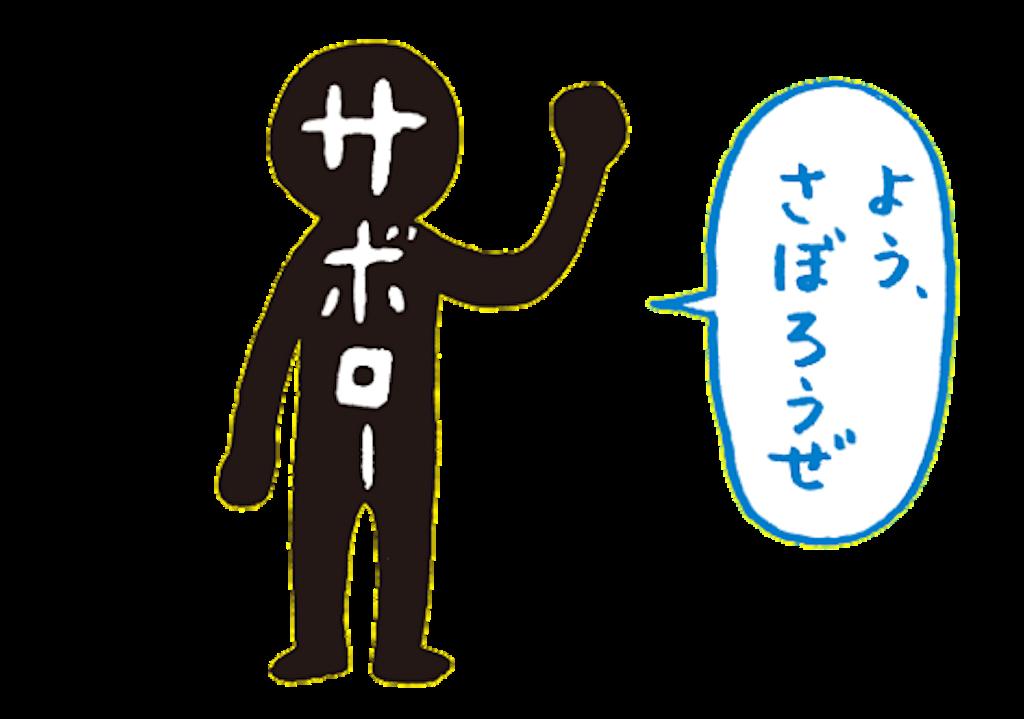 f:id:mini_mk:20170624133404p:image