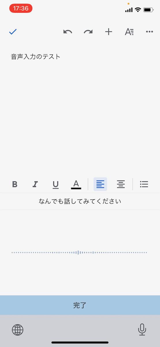 f:id:mini_will:20210113173620j:plain