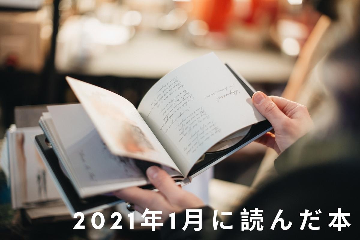 f:id:mini_will:20210206203236j:plain