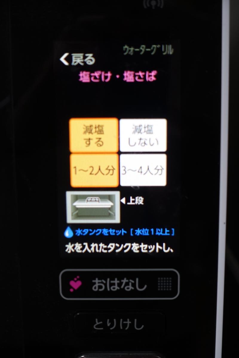 f:id:mini_will:20210518113246j:plain