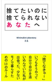 f:id:minicherry0817:20200903210309p:plain