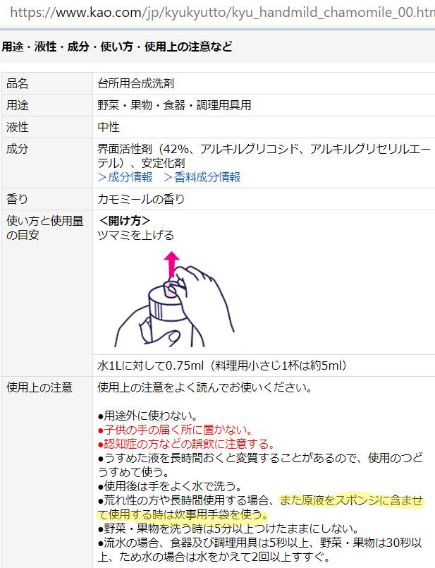 f:id:minicotan:20201118155111p:plain