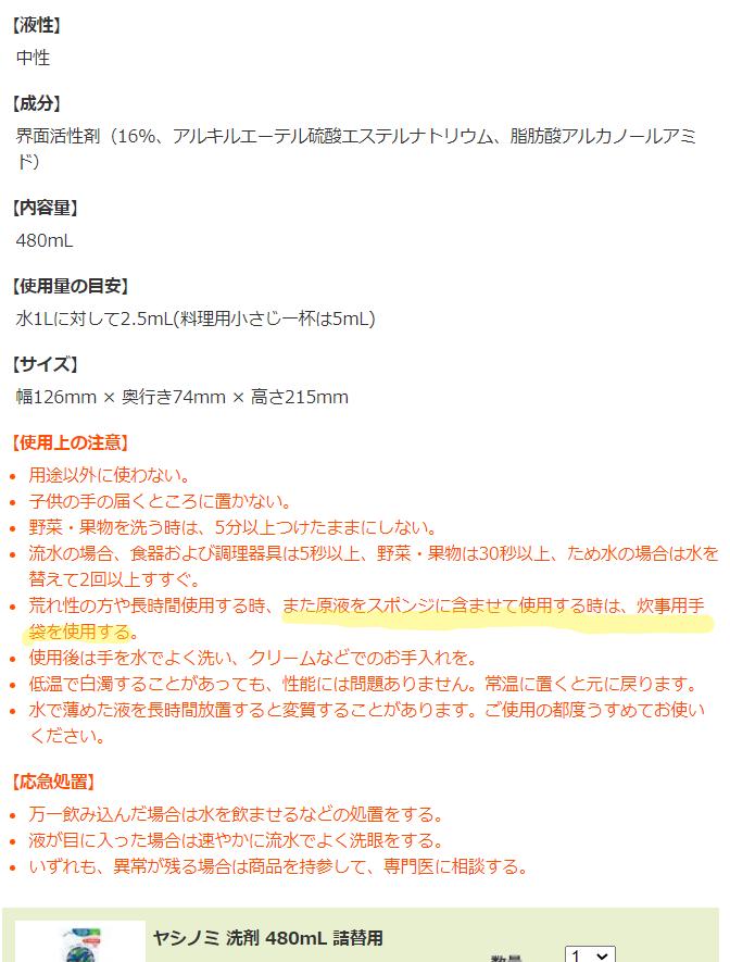 f:id:minicotan:20201118155341p:plain
