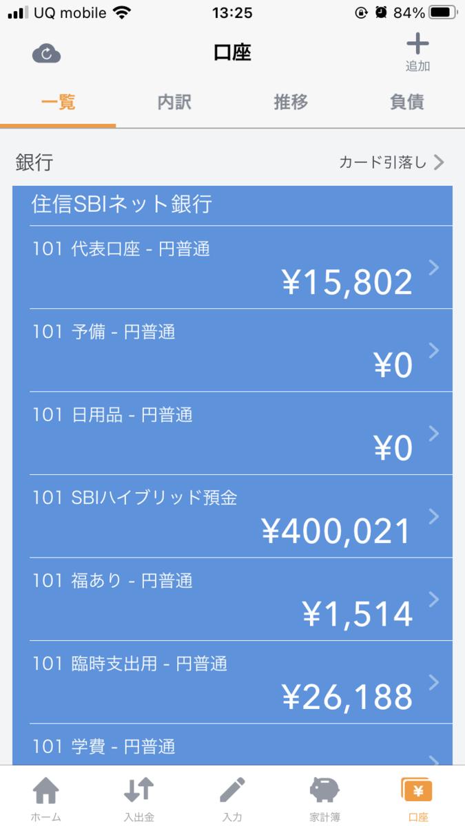 f:id:minicotan:20210301135345p:plain