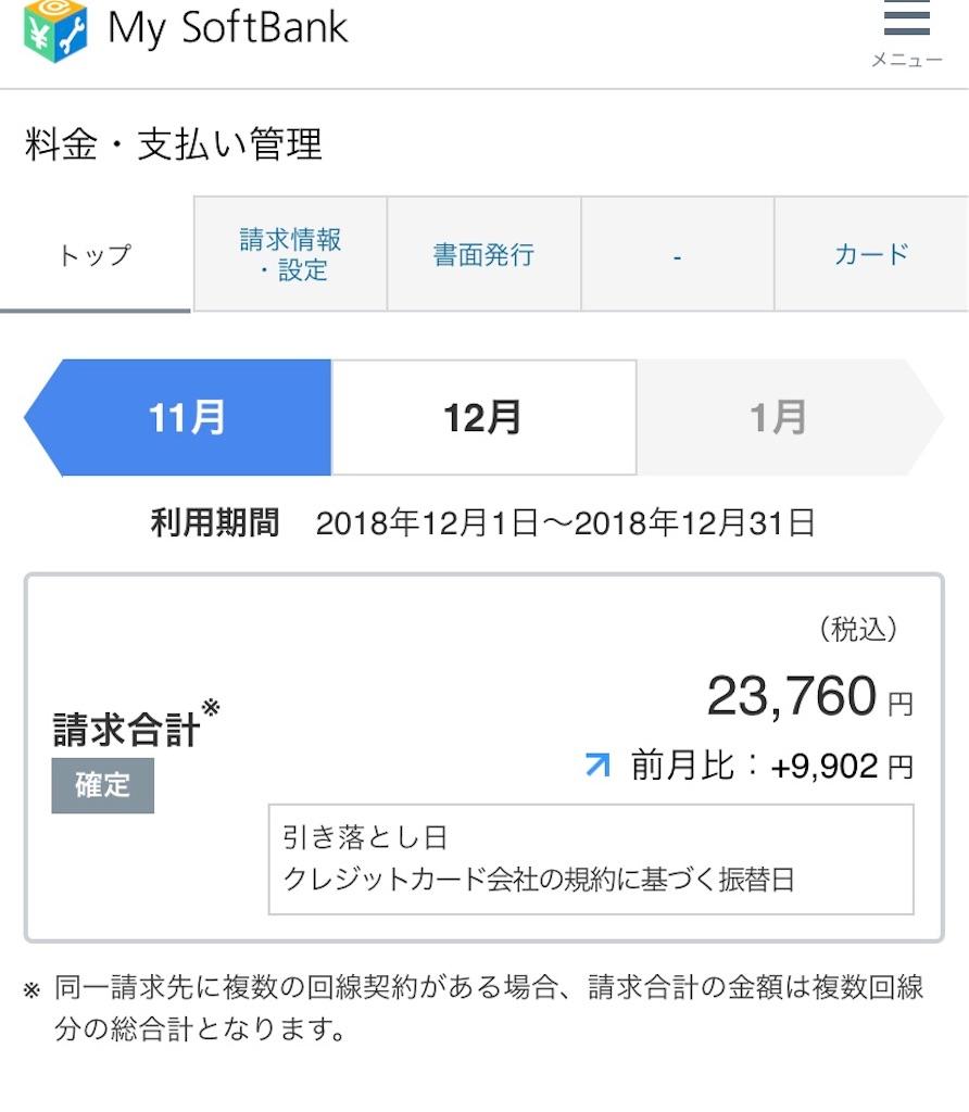 f:id:minijiro:20190313153002j:image