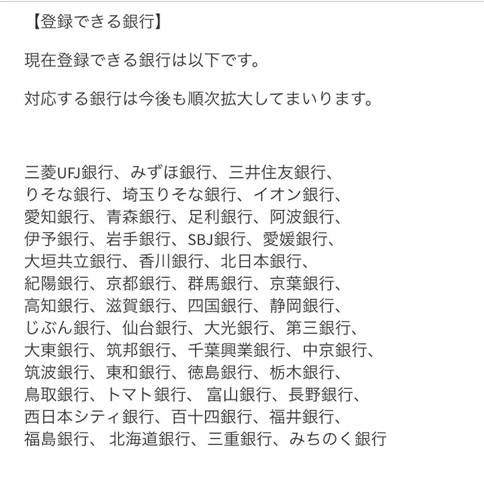f:id:minijiro:20190429215146j:image