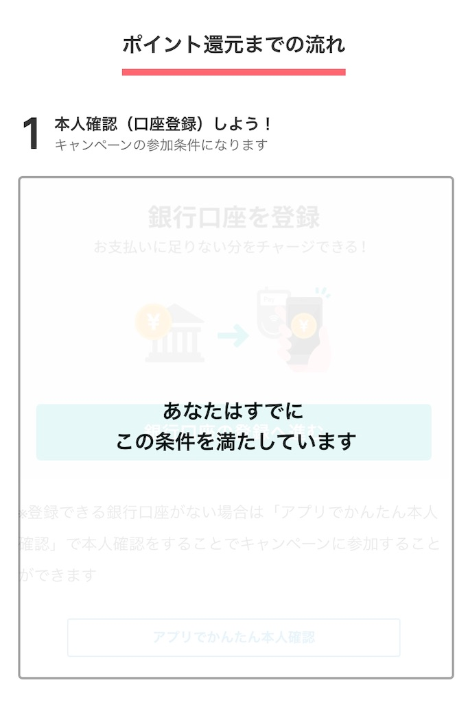 f:id:minijiro:20190429215246j:image