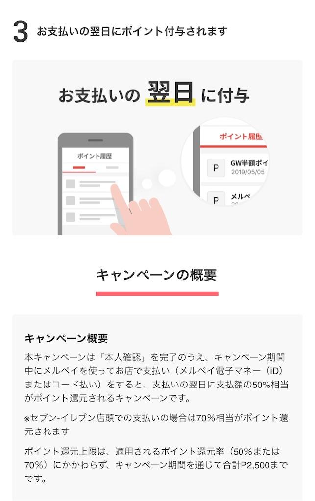 f:id:minijiro:20190429215825j:image