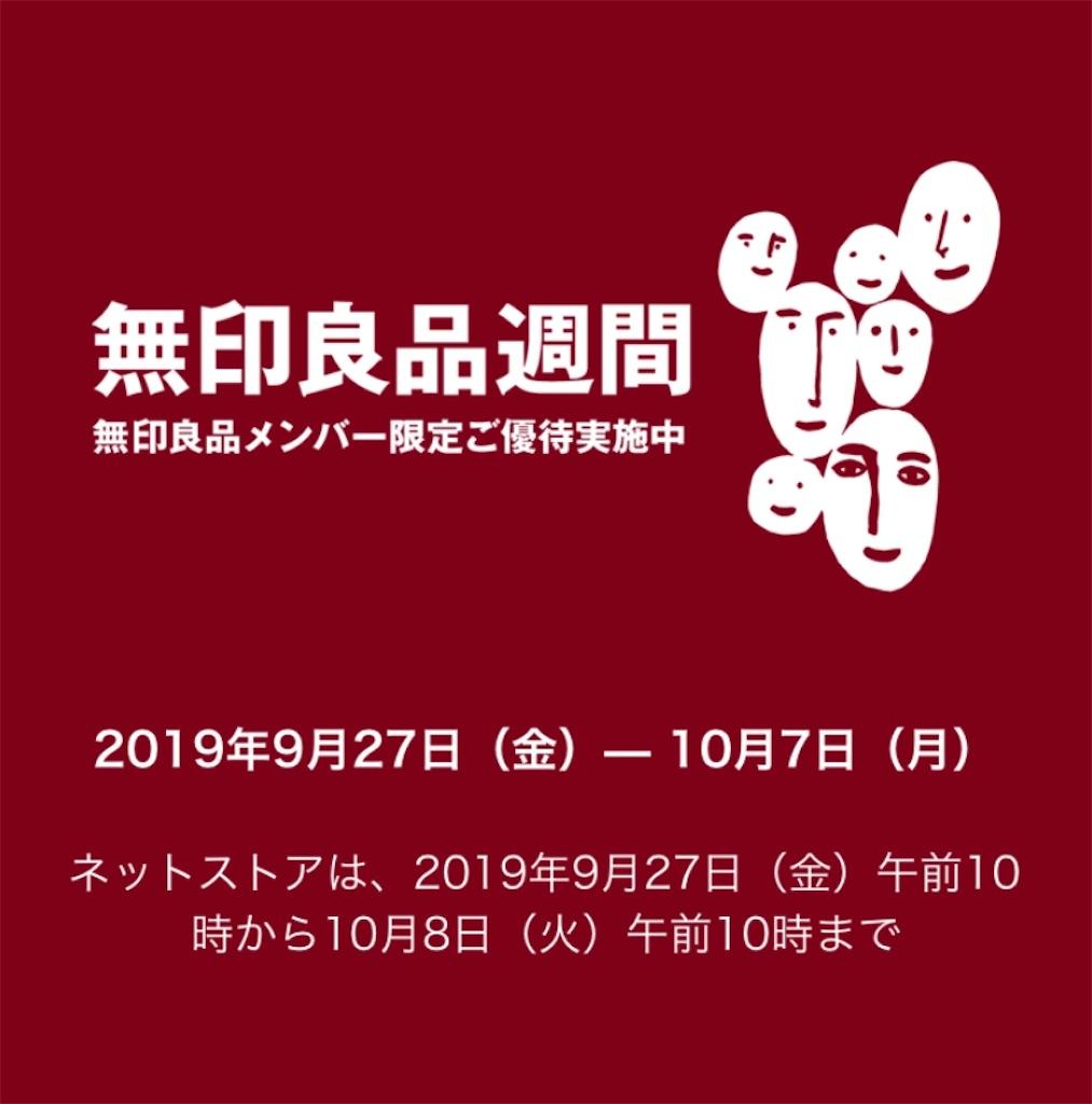 f:id:minijiro:20191002052601j:image