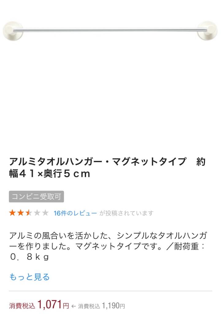 f:id:minijiro:20191002052605j:image