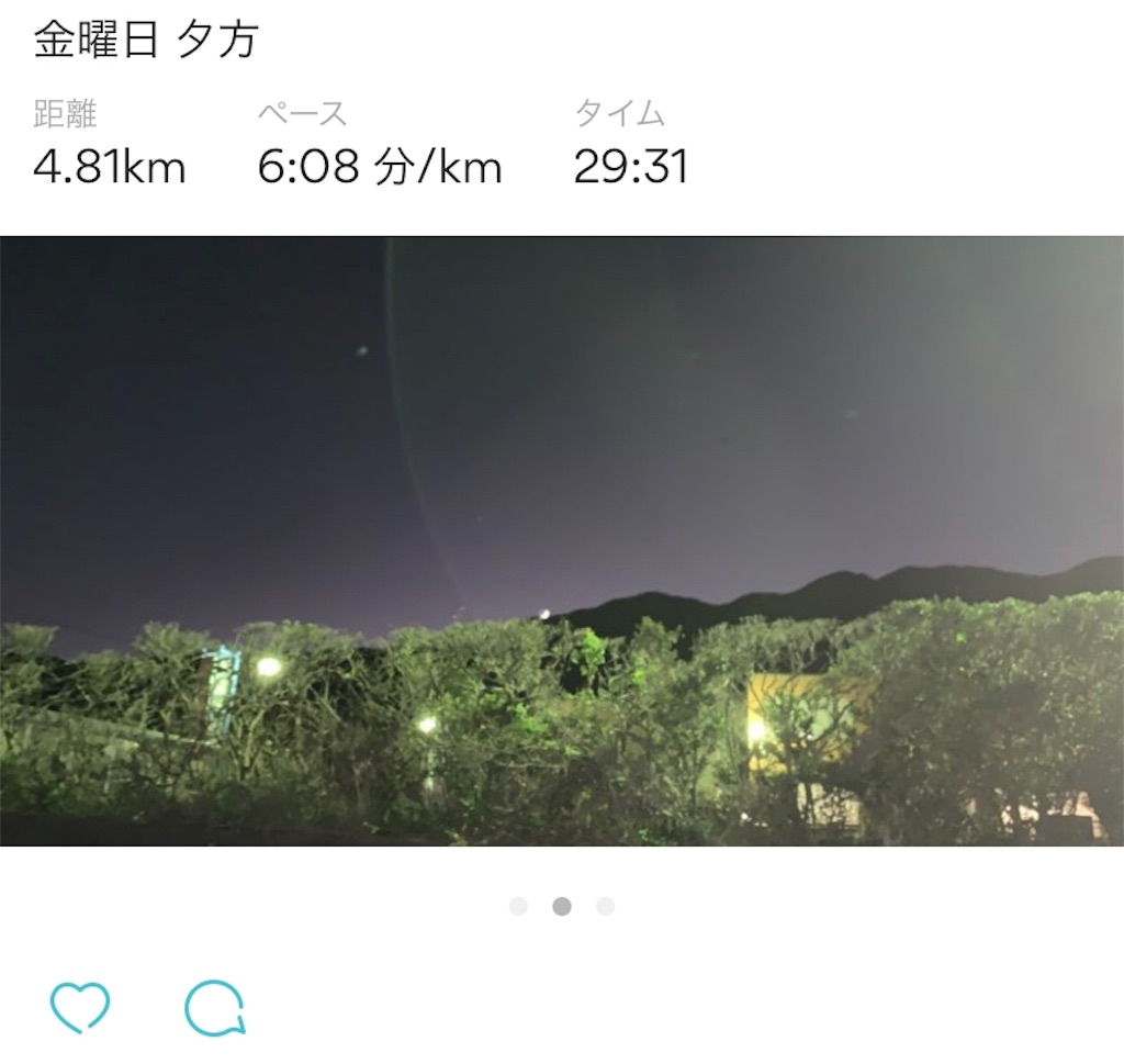 f:id:minijiro:20191130033036j:image