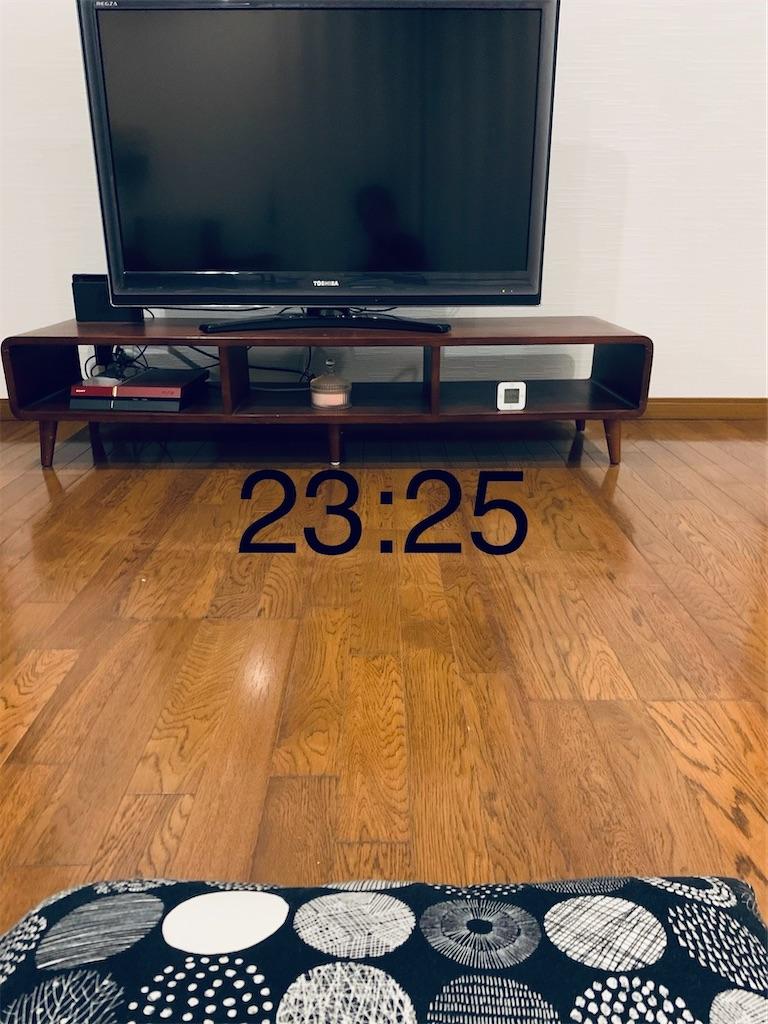 f:id:minijiro:20200629055655j:image