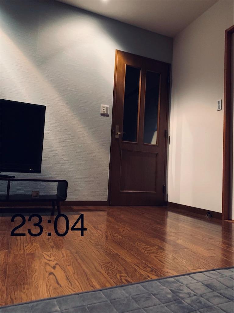 f:id:minijiro:20200702053600j:image