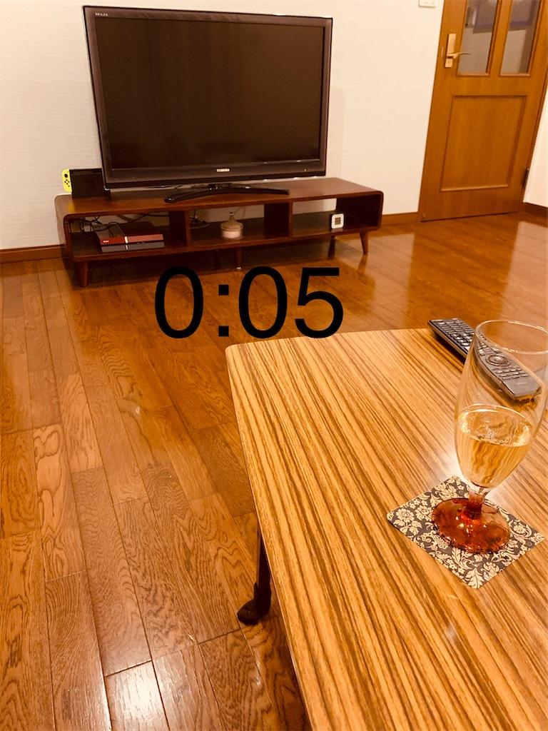 f:id:minijiro:20200914061938j:image
