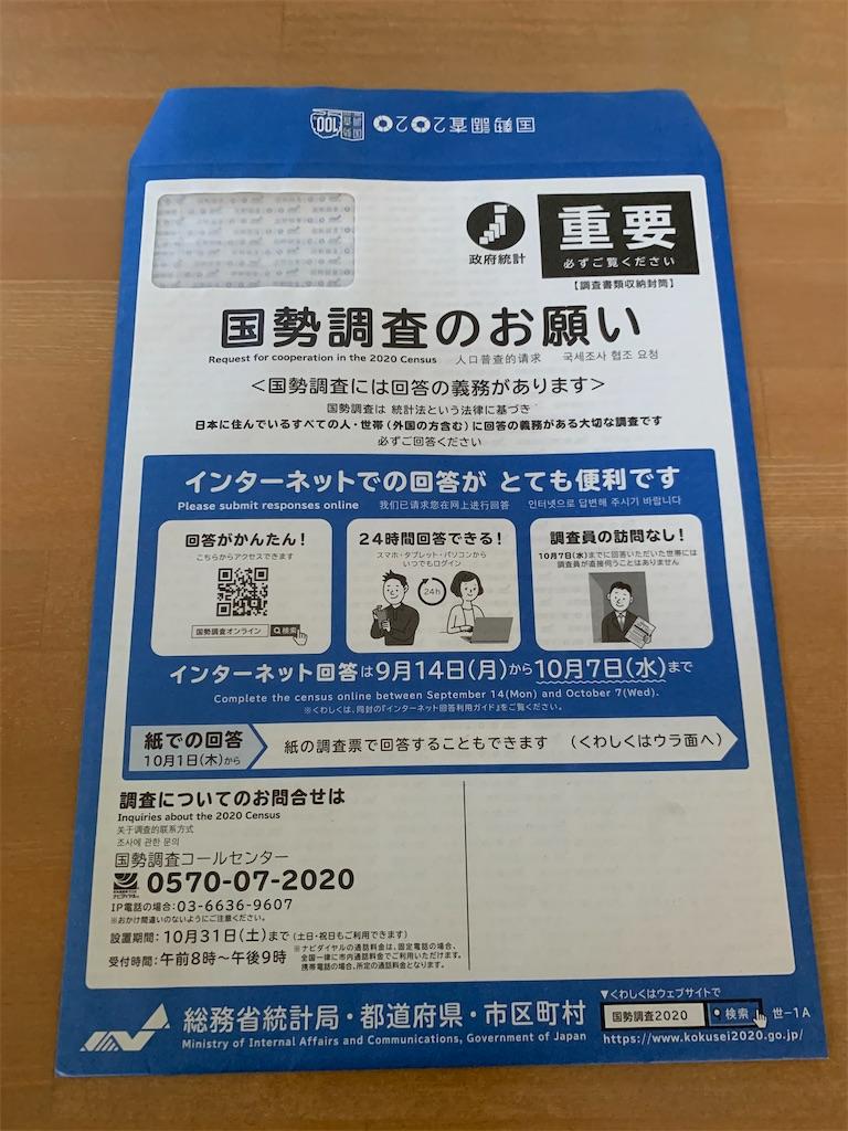 f:id:minijiro:20200916061716j:image