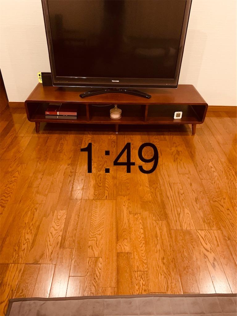 f:id:minijiro:20200918094614j:image